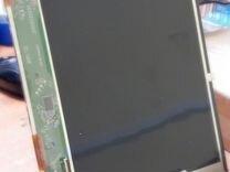 PMP7110D3G PMP7110D ЖК-дисплей LCD модуль