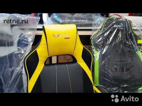 Игровое кресло viking-2 aero аналог Aerocool  89119274799 купить 2